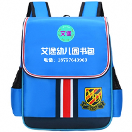 Children's school bags